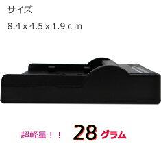 【あす楽対応】【超軽量】VictorビクターBN-VG107/BN-VG108/BN-VG109/BN-VG114/BN-VG-119/BN-VG121/BN-VG129/BN-VG138急速互換充電器AA-VG1◆純正・互換バッテリーに充電可能◆