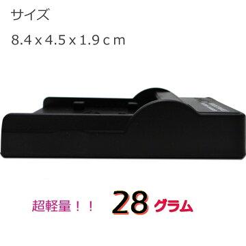 【あす楽対応】●VictorビクターBN-VG107/BN-VG108/BN-VG109/BN-VG114/BN-VG-119/BN-VG121/BN-VG129/BN-VG138急速互換充電器AA-VG1◆純正・互換バッテリーに充電可能◆