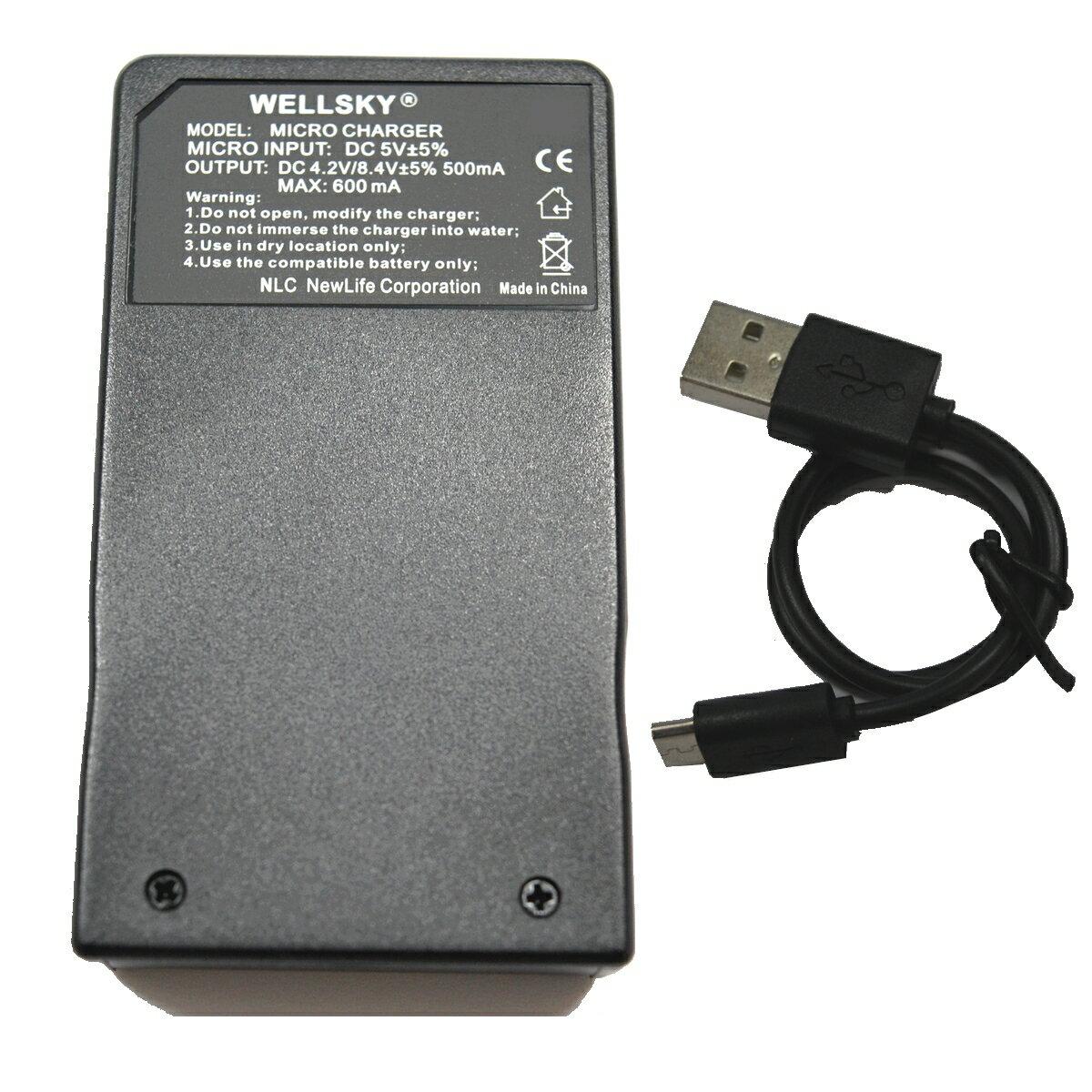 【あす楽対応】 【超軽量】 SONY ソニー ● NP-FW50 用USB急速互換充電器 …...:nlsshopping:10000018