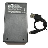 【あす楽対応】 【超軽量】 SONY ソニー ● NP-BX1 用USB急速互換充電器 バッテリーチャージャー BC-TRX ● 純正・互換バッテリー共に充電可能 ● DSC-RX1R / DSC-RX100M2 / DSC-HX50V / HDR-GWP88V / HDR-GW66V / DSC-HX300 / DSC-WX300 / HDR-AS15 / DSC-RX1 / DSC-RX100