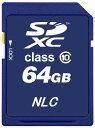 ■送料無料■【東芝製チップ】採用オリジナルブランドSDXCメモリーカードSDメモリーカード64GB Class10クラス10【SDXCカード・SDカード・メモリーカード・フラッシュメモリー】DMC-LX5/DMC-FZ45/DMC-FZ40/DMC-FZ48/DMC-FZ100/DMC-FZ150/FZ200/BLC12/DMC-BCK7●