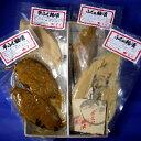 ふぐ・平ふぐ珍味詰め合わせ!石川県美川町の特産、ふぐと平ふぐの糠漬け・粕漬けの珍味セットです。贈り物にも大変喜ばれています。ふぐ・平ふぐ珍味詰め合わせ