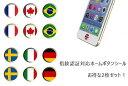 指紋認証対応ホームボタンシール (iphone8 / iph...