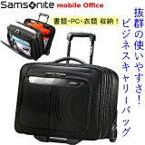 Samsonite mobile Office ���ॽ�ʥ��ȥ�Х��륪�ե��� 2�� �����������ӥ��ͥ��Хå� PC�Хå� �ѥ�����Хå� ��ĥ�ѥ�����Хå� �����Хå���smtb-ms��0706927
