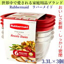 Rubbermaid ラバーメイド Resists Stains3.3L×3個 6ピース 保存容器 タッパー お弁当箱プレミア PREMIER BPA FREE アメリカ製【smtb-ms】0998585