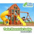 セダ—サミット ツインマウンテンロッジ 大型 プレイジム 遊具 Cedar Summit Twin Mountain Lodge【smtb-ms】2012010