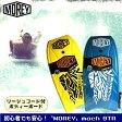 MOREY bodyboard mach 9TR モーレー ボディボード サーフボード 42.5インチ(約108cm) 海水浴 マリンスポーツ【smtb-ms】1020545
