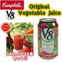 キャンベル 野菜ジュース V8 340×28缶 トマト野菜ミックスジュースcampbell ベジタブ