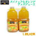ランガーズ パイナップオレンジグァバジュース 1.89L×2本LANGERS PINEAPPLE ORANGE GUAVA 果汁70%【smtb-ms】0859744