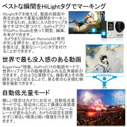 GoProHERO4シルバーエディションアドベンチャーCHDHY-401-JPGoProHERO4SilverAdventure4K動画youtuber【smtb-ms】0578615