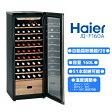 ハイアール ワインクーラー 51本 JQ-F160AHaier wine coolerワインセラー 業務用 バー レストラン【smtb-ms】