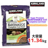 ���������� ����åȥա��� ������ 11.34kg�����ѡ��ץ�ߥ�����ƥʥ���åȥա��ɥ��������� ��ǭ�� ��������饤��cat food KIRKLAND ���������ɥ���åȥա��ɡ�smtb-ms��0132024