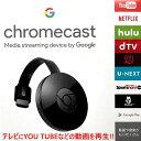 Google Chromecast2 クロームキャスト2グー...