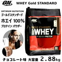 OPTIMUM NUTRITION ON GOLD STAN...