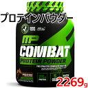MusclePharm Combat Protein Pow...