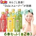 DOLE ドール スムージー BERRY ベリー TROPICAL トロピカル GREEN グリーン360ml×6本 フルーツ 果汁【smtb-ms】0589590