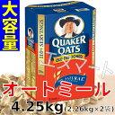 オールドファッション クウェーカー オートミール 4.52kg シリアル クェーカー QUAKER