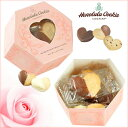Honolulu Cookie COMPANYホノルル クッキー VINTAGE WINDOW BOXヴィンテージ ウインドウボックス 6枚ハート チョコ【smtb-ms】hw-00040