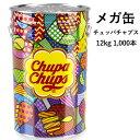 ショッピングバケツ チュッパチャプス メガ缶 12kg 1,000本CHUPA CHUPS MEGA TIN 12kg 1,000PCバケツ缶 大容量 飴 アメホワイトデー【smtb-ms】015619