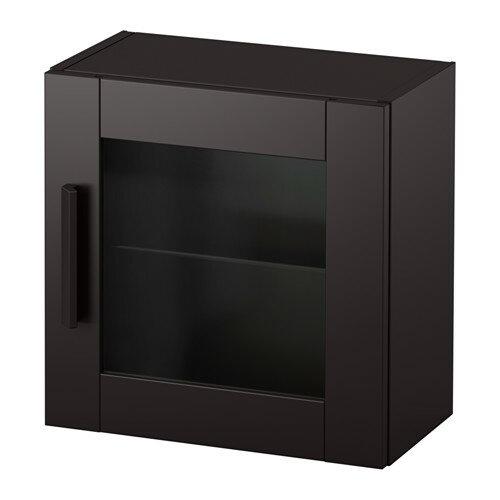ikea brimnes 39x39cm. Black Bedroom Furniture Sets. Home Design Ideas