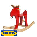 IKEA EKORRE ロッキンムース ベビー 木馬 イケア エコレ キッズ 木馬 木製おもちゃ ロッキングムース ホース レッドバランス チェア 子供部屋 椅子【smtb-ms】30167847