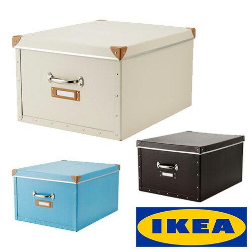 IKEA FJALLA ふた付き 収納ボックス ケースイケア フィェラ 組立て 収納ケース 40x56x28cm ブルー ブラウン オフホワイト整理 書類 コンパクト 箱【smtb-ms】10269960 40269949 30269959