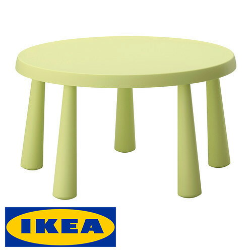 IKEA MAMMUT プラスチック製 子供用 円形テーブル 室内/屋内用イケア マンムット キッズ テーブル 直径85cm ライトグリーン パステルカラー 子供部屋 リビング 机 【smtb-ms】80267571