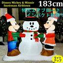 ディズニー ミッキーマウス ミニー スノーマン エアブロー183cm ライト LightDisney Mickey & Minnie Snowman Airbl...