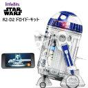 202101スターウォーズ ドロイド インベンターキット R2-D2 ドロイド