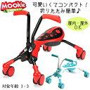 Mookie Scramble Bugスクランブルバグ ライトオン乗用玩具 1〜3才 てんとう虫【smtb-ms】0586447