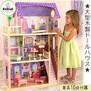 KidKraft Kayla Dollhouse 木製ドール...
