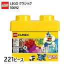 LEGO DUPLO MY TOWN 10692レゴ クラシ...