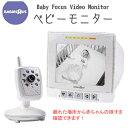 ショッピングbaby 【訳アリ】Babiesrus Baby Focus Video Monitorベビーザラス ベビーモニター【smtb-ms】n156-o