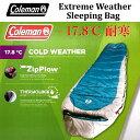 Coleman 寝袋 350 スリーピングバッグ コールマン マミー型 人型 -17.8℃ 耐寒 Sleeping Bag Extreme Weather Mummy StyleSilverton シルバートン【smtb-ms】0577961-2