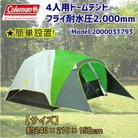 coleman 4P FAST PITCH Dome Tent with Awning Model 2000031793コールマン ファストピッチ 4人用ドームテント フライ耐水圧 2,000mmアウトドア キャンプテント【smtb-ms】0639668の画像