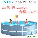 Intex Prism Frame 28710NPインテックス プリズムフレームプール屋外 プール 家庭用 大型 366×76cm【smtb-ms】n0079