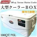 COLEMAN 100 qt Xtreme Marine Coolerコールマン 大型 クーラーボックスエクストリーム マリーンクーラー100QT 95L アウトドア【smtb-ms】0586083