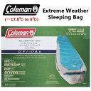 Coleman 寝袋 シルバートン 350 スリーピングバッグ コールマン Silverton マミー型 人型 -17.8℃ 耐寒 Sleeping Bag Extreme Weather Mummy Style 【smtb-ms】0577961