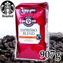 カークランド スターバックス エスプレッソブレンドコーヒー豆 大容量 907gスターバックスコーヒー エスプレッソ豆タイプ スタバ コーヒーSTARBUCKS ...