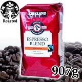 カークランド スターバックス エスプレッソブレンドコーヒー豆 大容量 907gスターバックスコーヒー エスプレッソ豆タイプ スタバ コーヒーSTARBUCKS ESPRESSO BLEND【smtb-ms】0869792