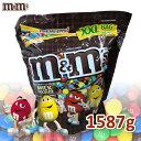 m&m's エムアンドエムズ ミルクチョコレート プレーン 1587.6g M&M's チョコレート エムアンドエムズチョコ チョコレート 食品 おやつ