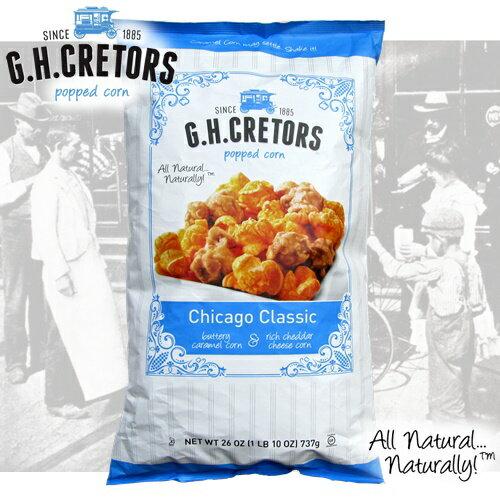 G.H.Cretors ポップコーン シカゴ ク...の商品画像