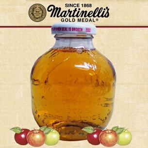 Martinelli マルティネリ アップル ジュース ストレート