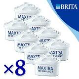 �֥ �����ȥ�å� �ޥ����ȥ� 8�ĥ��åȡ����ܻ��͡� BRITA �֥����ѥ� MAXTRA �������ʡ� ���ܻ��� ����ǽ�ϥ��åס�smtb-ms��0537241