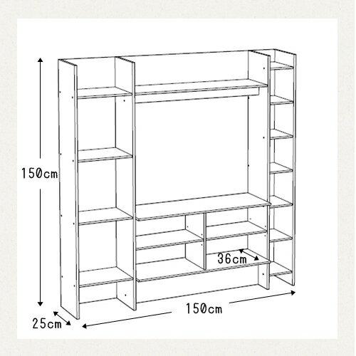 meuble tv ikea mavas solutions pour la dcoration intrieure de votre maison tv regal ikea mavas - Meuble Tv Ikea Mavas
