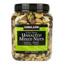 ミックスナッツ 無塩タイプ アンソルトミックスナッツ カークランド 1130グラムKIRKLAND UNSALTED MIXED NUTS カークランドミックスナッツ 1.13kg おやつ おつまみ