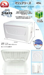 igloo�����顼�ܥå����ޥ��3DAYSMarineBreeze48qt�ޥ��֥꡼��48QT45L�����롼�����?���������ȥɥ����٥�ȡ�P27Mar15��