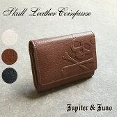 *Jupiter&Juno(ジュピターアンドジュノ)Skull Leather Coin Purse(スカルレザーコインパース)