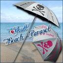Jupiter&Juno(ジュピターアンドジュノ)Skull Beach Parasol(スカル ビーチパラソル ガーデンパラソル パラソル)アウトドア アイテム
