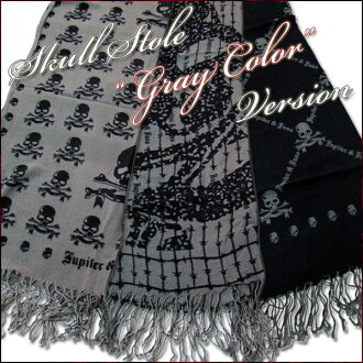 △ &Juno Jupiter (Jupiter and Juno) Skull Stole/GRAY (Scarsdale/grey)